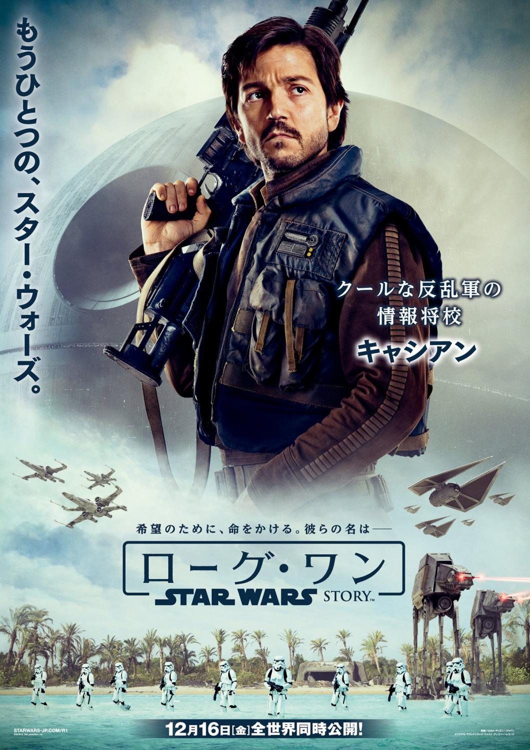 Star Wars - Rogue One a Star Wars story - Diego Luna - Cassian Andor
