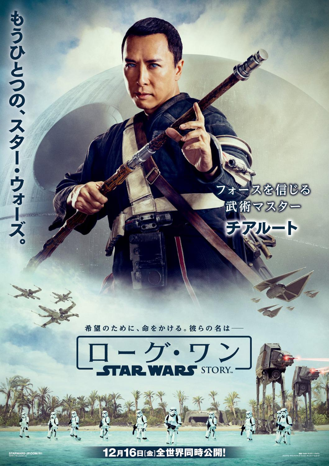 Star Wars - Rogue One a Star Wars story - Donnie Yen - Chirrut Îmwe