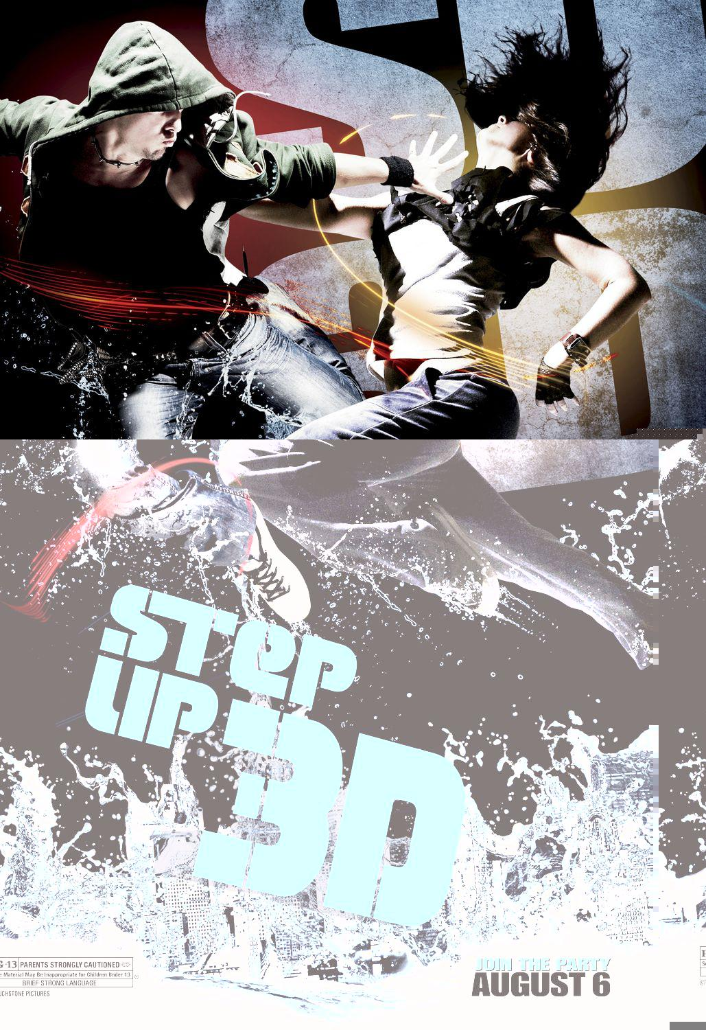 Step Up 3D - film poster