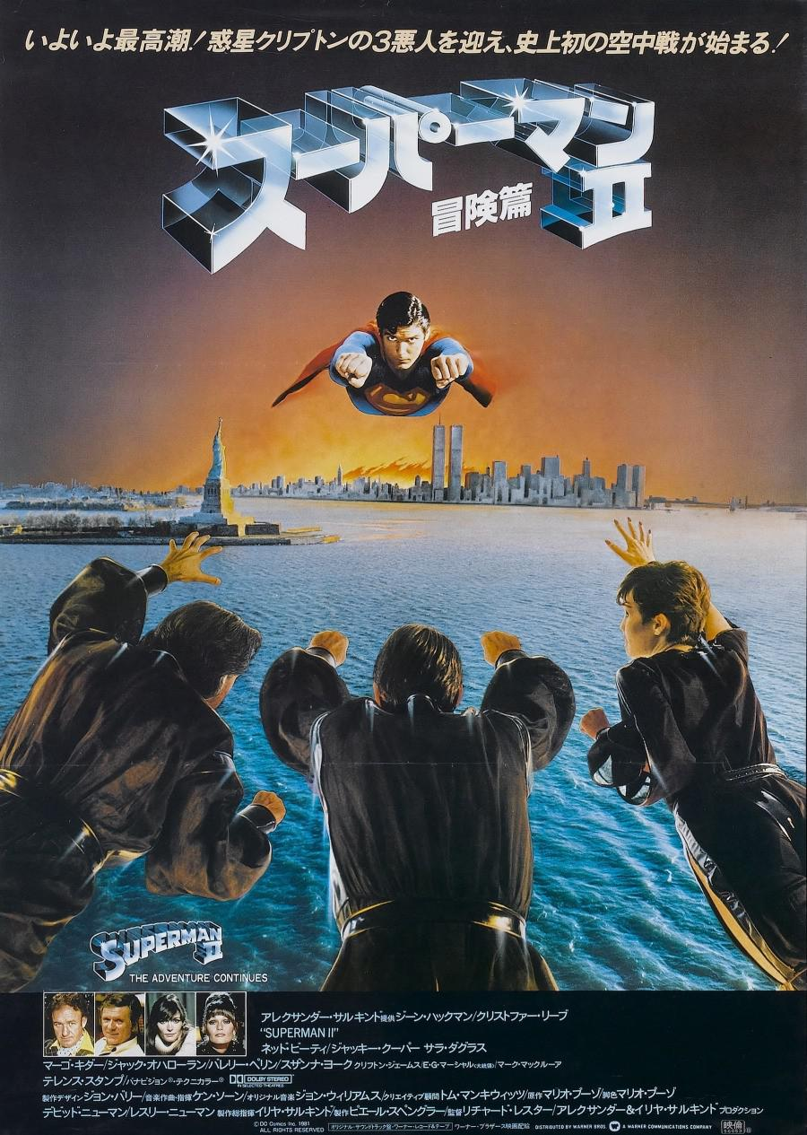 Superman 2 - Christopher Reeve