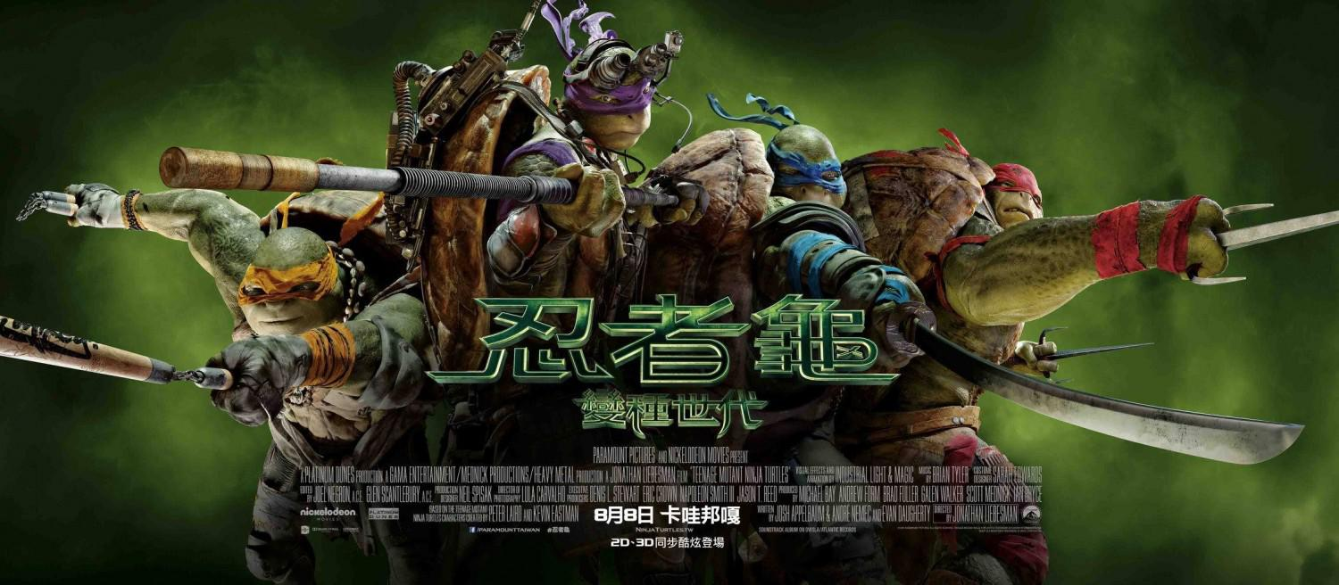 Films TMNT - Saga Teenage Mutant Ninja Turtles
