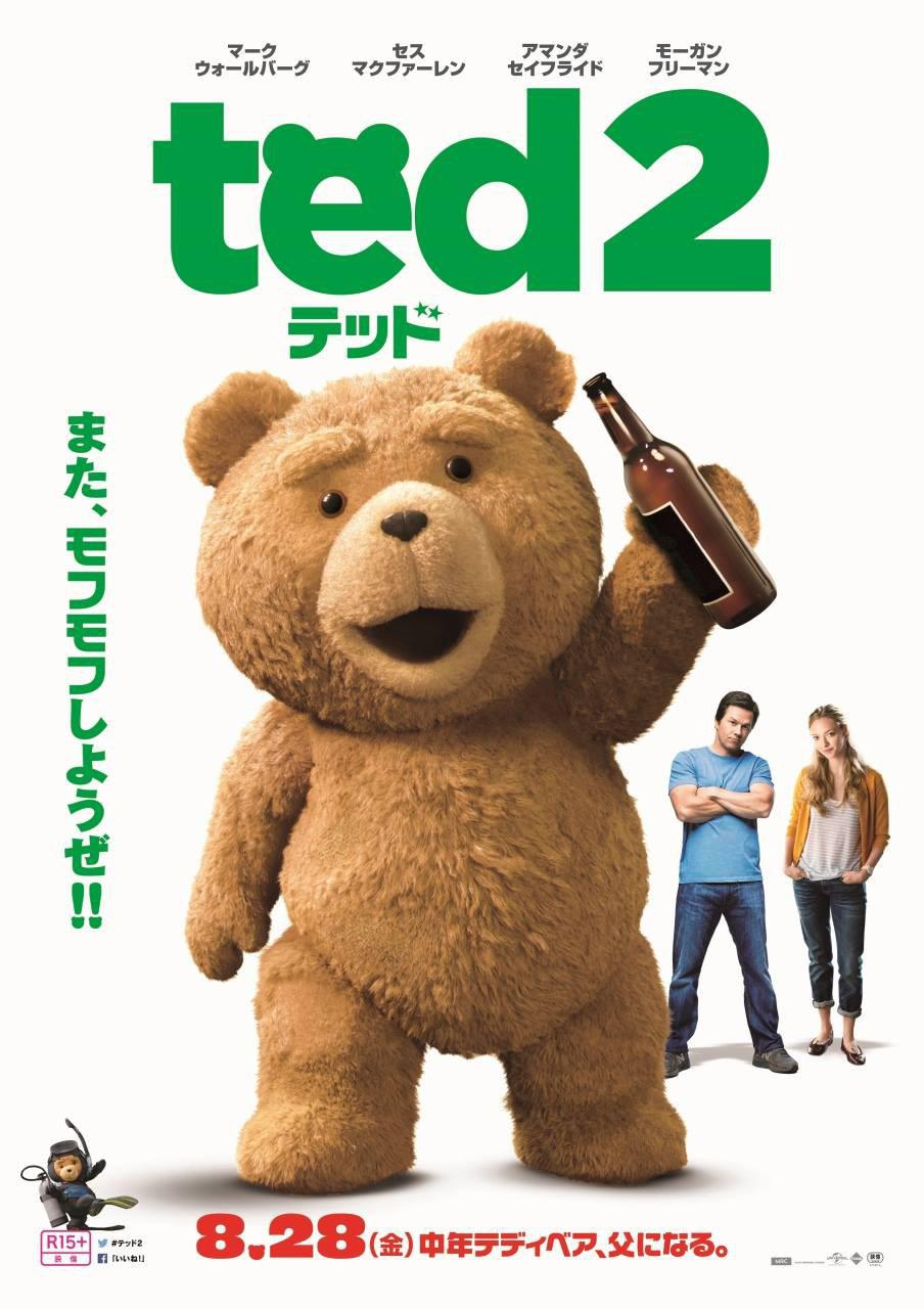 Ted 2 - Ted two - poster