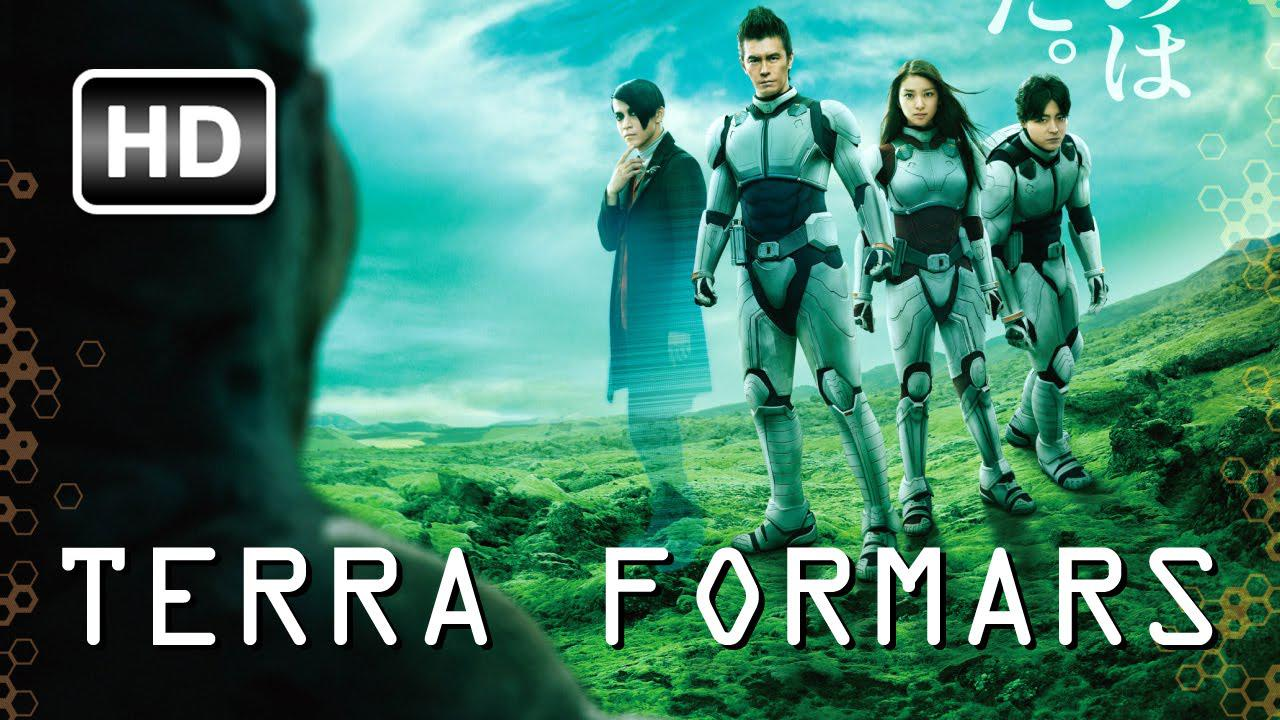 Terra Formars live action film - poster