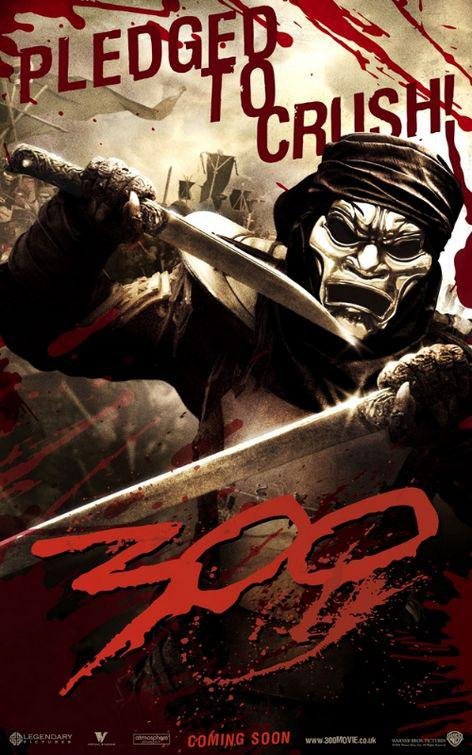 300 - Three hundred - film poster - persian warrior