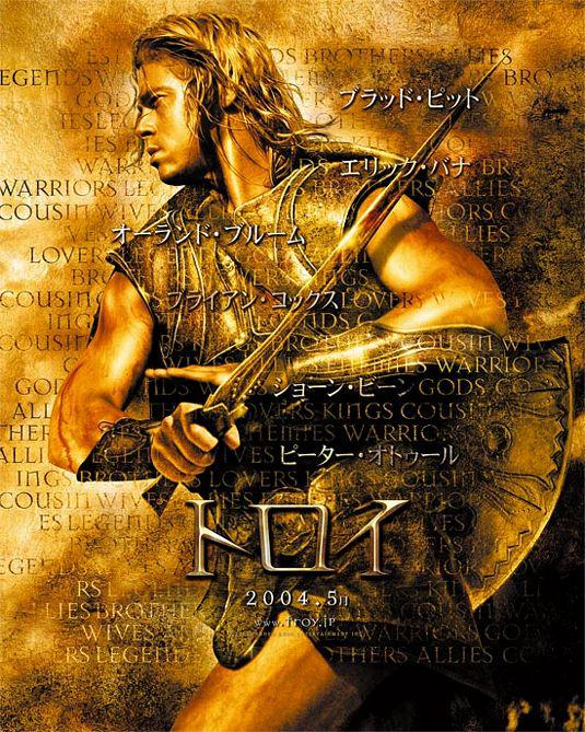 Film - Troy - Brad Pitt as Achilles - Achille - poster