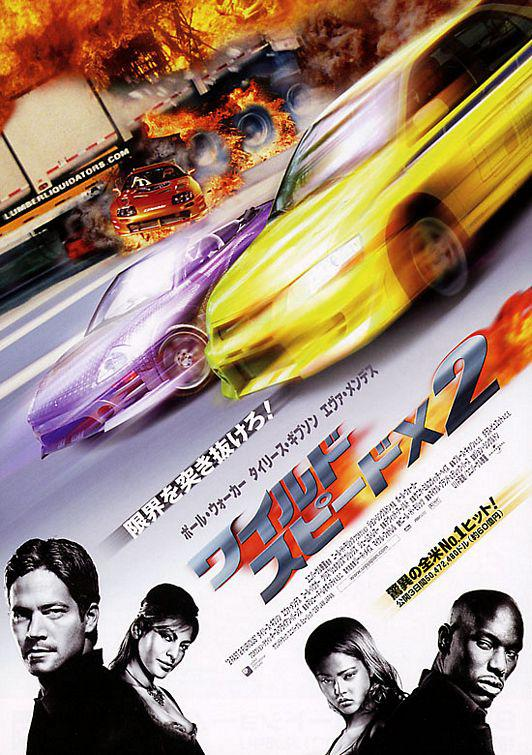 Two Fast Two Furious - Paul Walker - Tyrese - Eva Mendes - poster