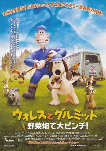Wallace and Gromit the curse of the were Rabbit - la Maledizione del Coniglio Mannaro - poster