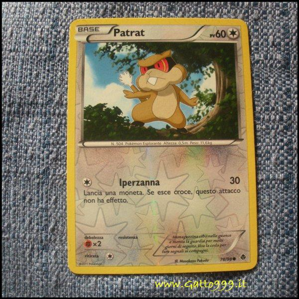 Pokemon Cards - Carte - Patrat