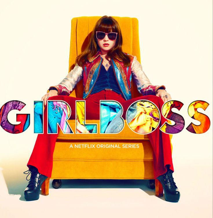 Girlboss - Netflix series
